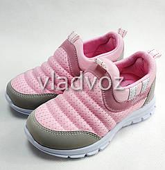 Детские кроссовки для девочки розовая модель 26р.