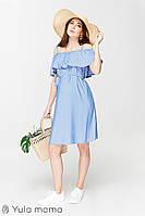 Модное платье для беременных и кормящих CHLOE SF-29.051., фото 1