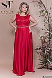 Женское вечернее комбинированное платье длинное в пол.(5расцв)  48-52р., фото 8