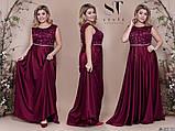 Женское вечернее комбинированное платье длинное в пол.(5расцв)  48-52р., фото 7