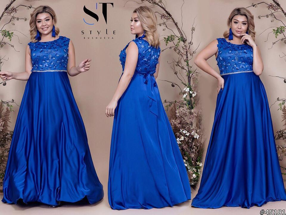 Женское вечернее комбинированное платье длинное в пол.(5расцв)  48-52р.