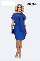 Платье для  полных Дели  новинка стильное, модное размеров от 48 до 54 , купить