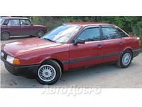 Ветровики Audi 80 Sd (B3/B4) 1986-1995