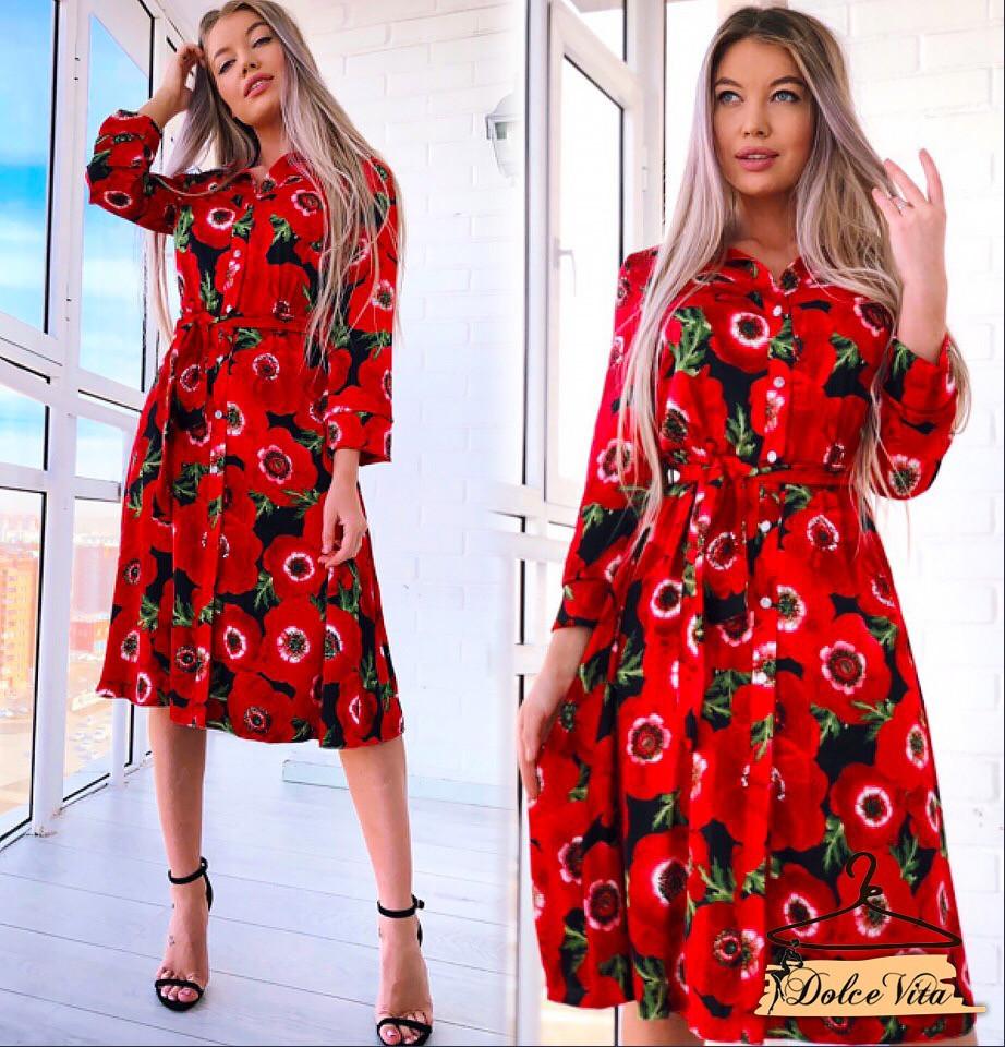 6e8a9975602 Женское платье с длинным рукавом — купить недорого в Харькове в ...