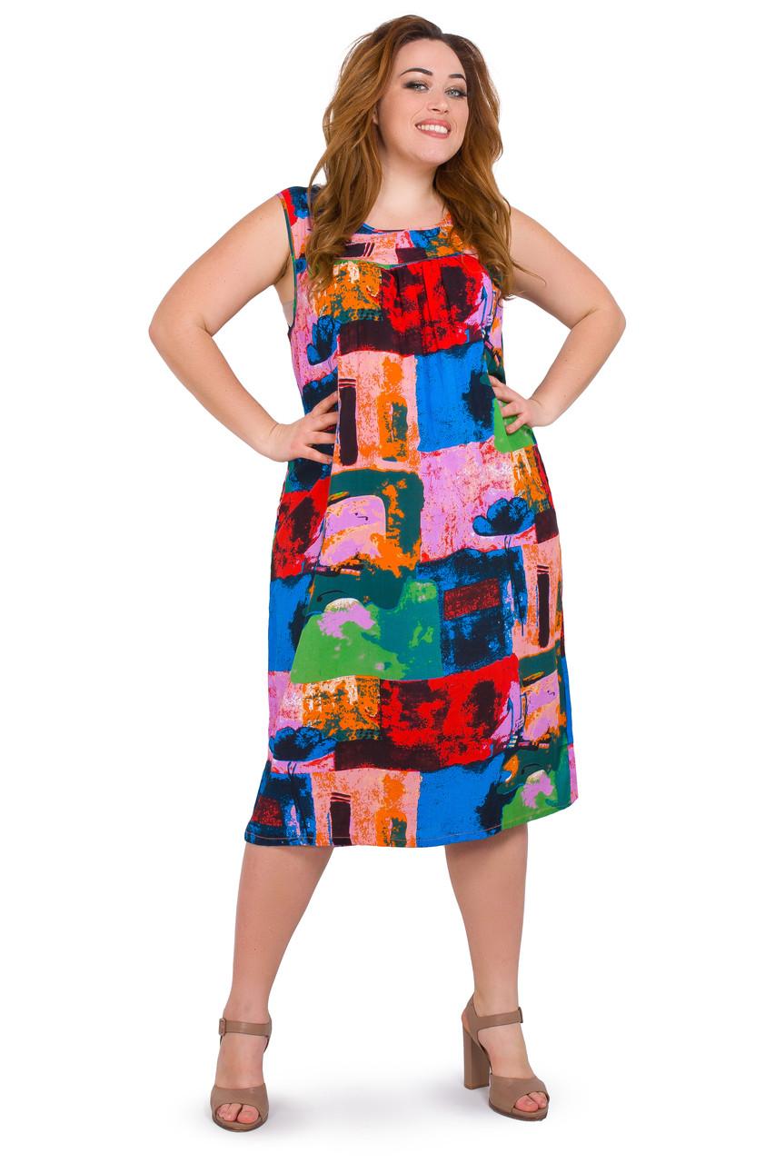 Женское платье 032-16