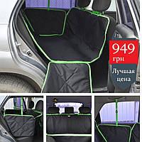 Автогамак, водонепроницаемая защитная накидка в авто, авточехол, подстилка для собак Low-cost