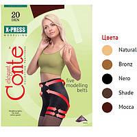 Колготки женские моделирующие CONTE X-PRESS 20 Den
