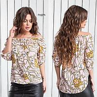 Блуза штапель пудра, фото 1