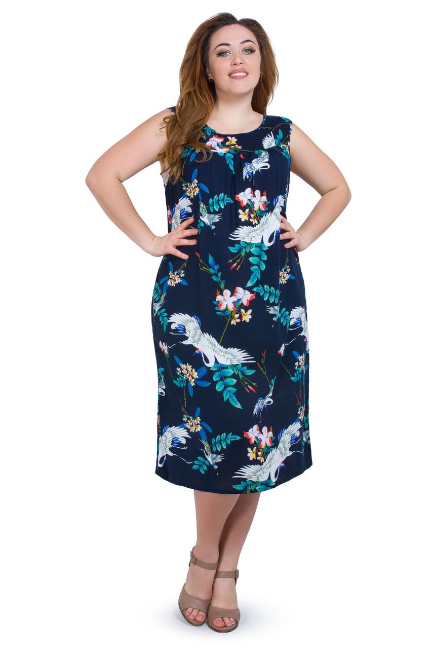 Женское летнее платье 032-17