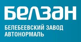 """АО """"БелЗАН"""" (производитель крепежных деталей)"""