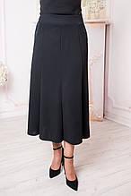 Женская юбка Годе