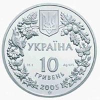 Сліпак піщаний Срібна монета 10 гривень унція срібла 31,1 грам, фото 2