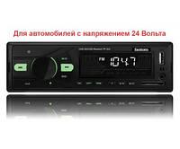 Автомагнитола Fantom FP-324 Black/Green USB/SD для грузовых авто, Питание 24 Вольта