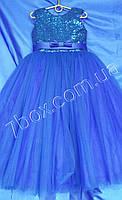 Детское нарядное платье бальное Пайетки (синее) Возраст 6-7 лет., фото 1