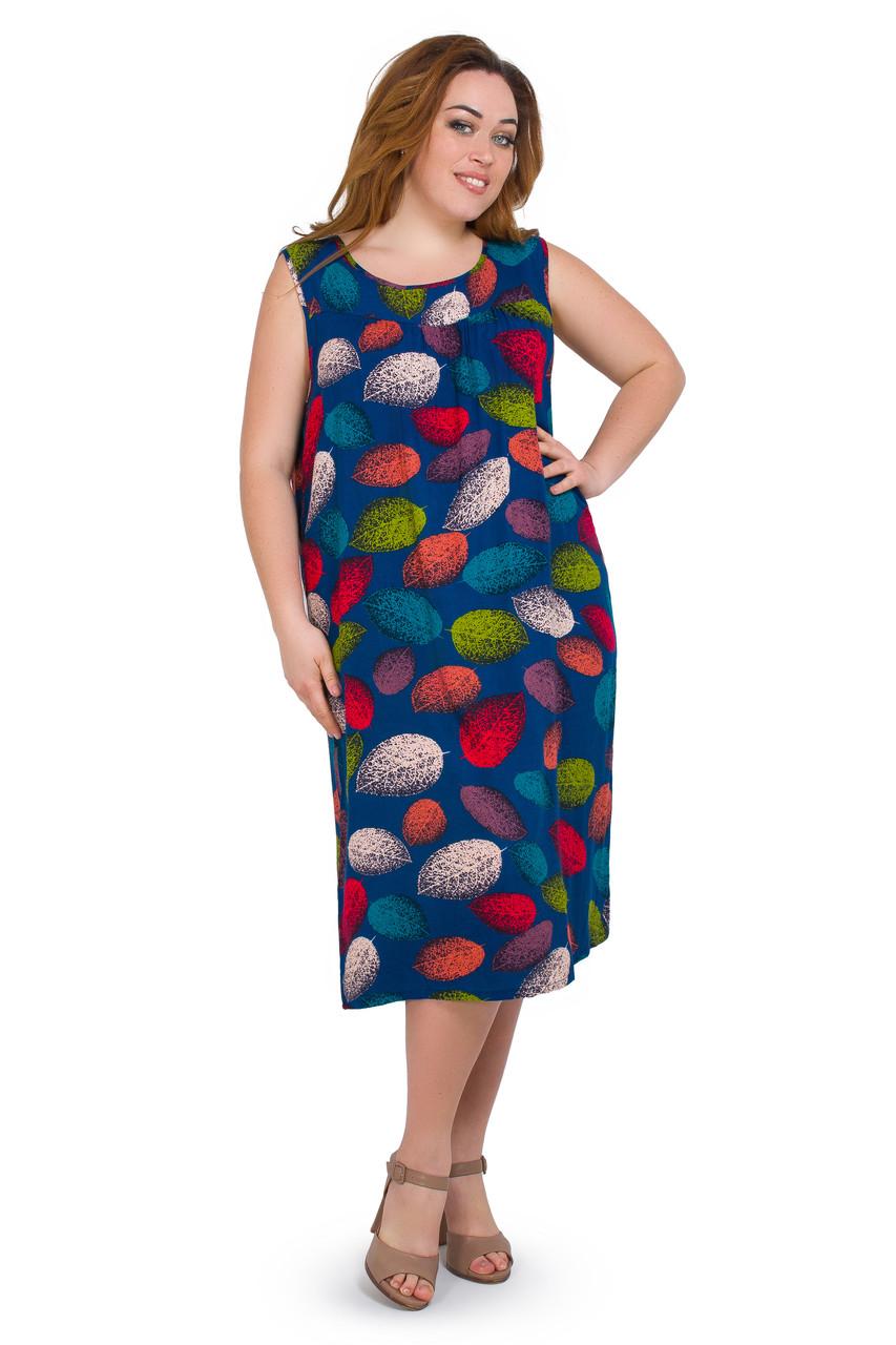 Женское платье 032-21