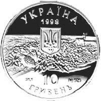Асканія-Нова Срібна монета 10 гривень унція срібла 31,1 грам, фото 2