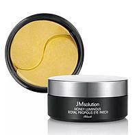 Патчи JM Solution Honey Luminous с прополисом и маточным молочком