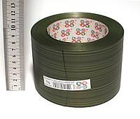Лента аспидистра 8 см. x 50 ярд.( 45,7 м.)