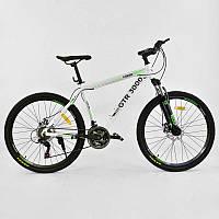 Велосипед спортивный CORSO GTR-3000 26 дюймов JYT 003-7322 WHITE-GREEN, рама алюминиевая, 21 скорость