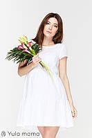 Летнее хлопковое платье для беременных и кормящих AMY DR-29.072 белое, фото 1