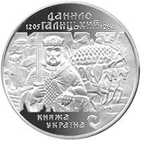 Данило Галицький Срібна монета 10 гривень  унція срібла 31,1 грам