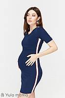 Платье-туника для беременных и кормления GINA DR-29.021, синее, фото 1