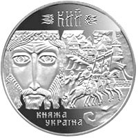 Кий Срібна монета 10 гривень  унція срібла 31,1 грам