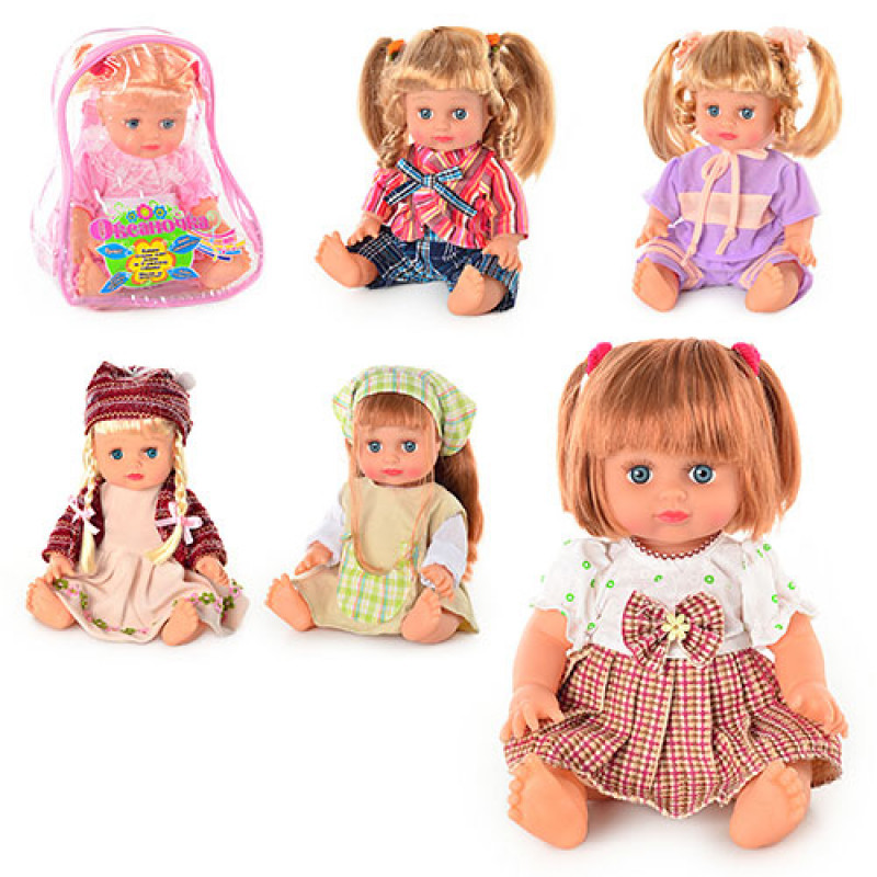 Лялька Оксаночка, 6 видів, музична (укр.), в рюкзаку, 26-20-13 см