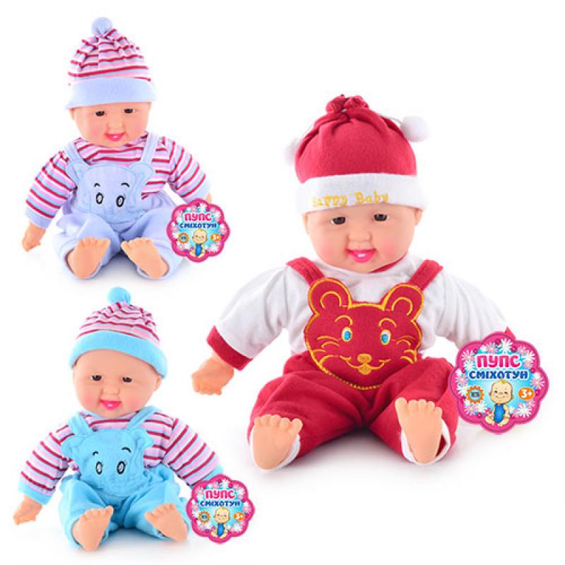Лялька Пупс реготун, 2 кольори, в кульку, 42 см