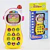 """Интерактивная развивающая игрушка """"Умный Телефон"""" 7028"""