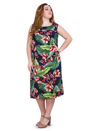 Женское платье 032-32, фото 2