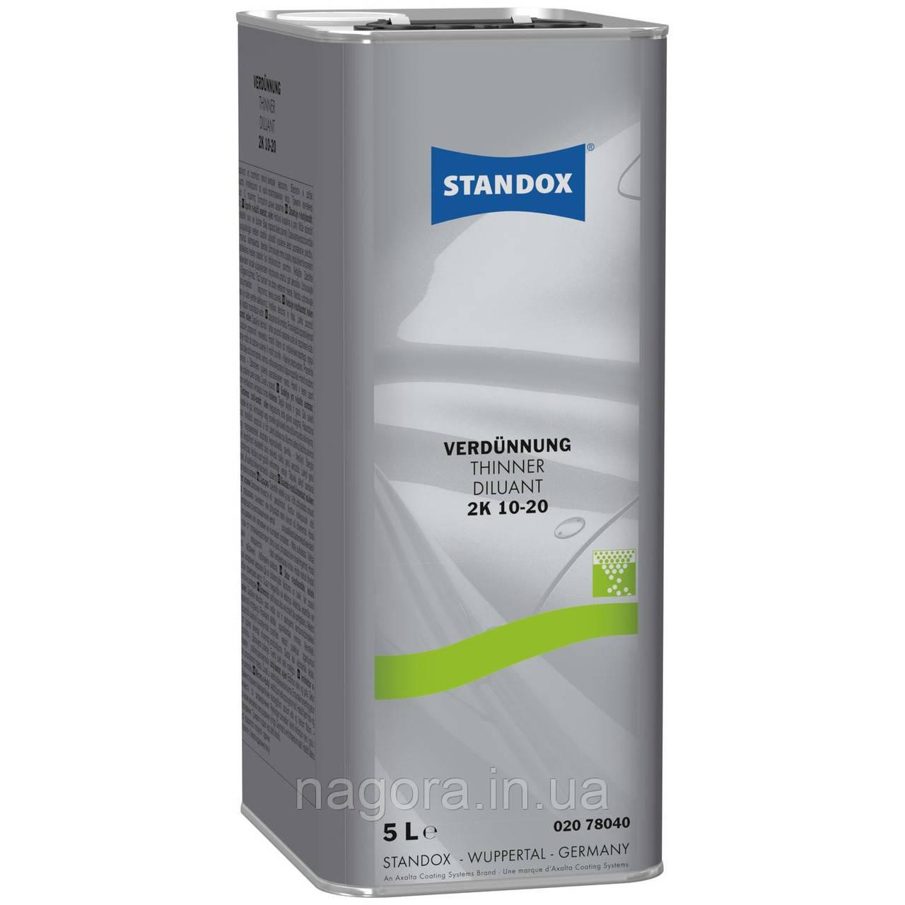 Разбавитель для 2K материалов STANDOX 2K 10-20  (5л)