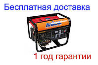 Генератор бензиновый Miol - 83-300
