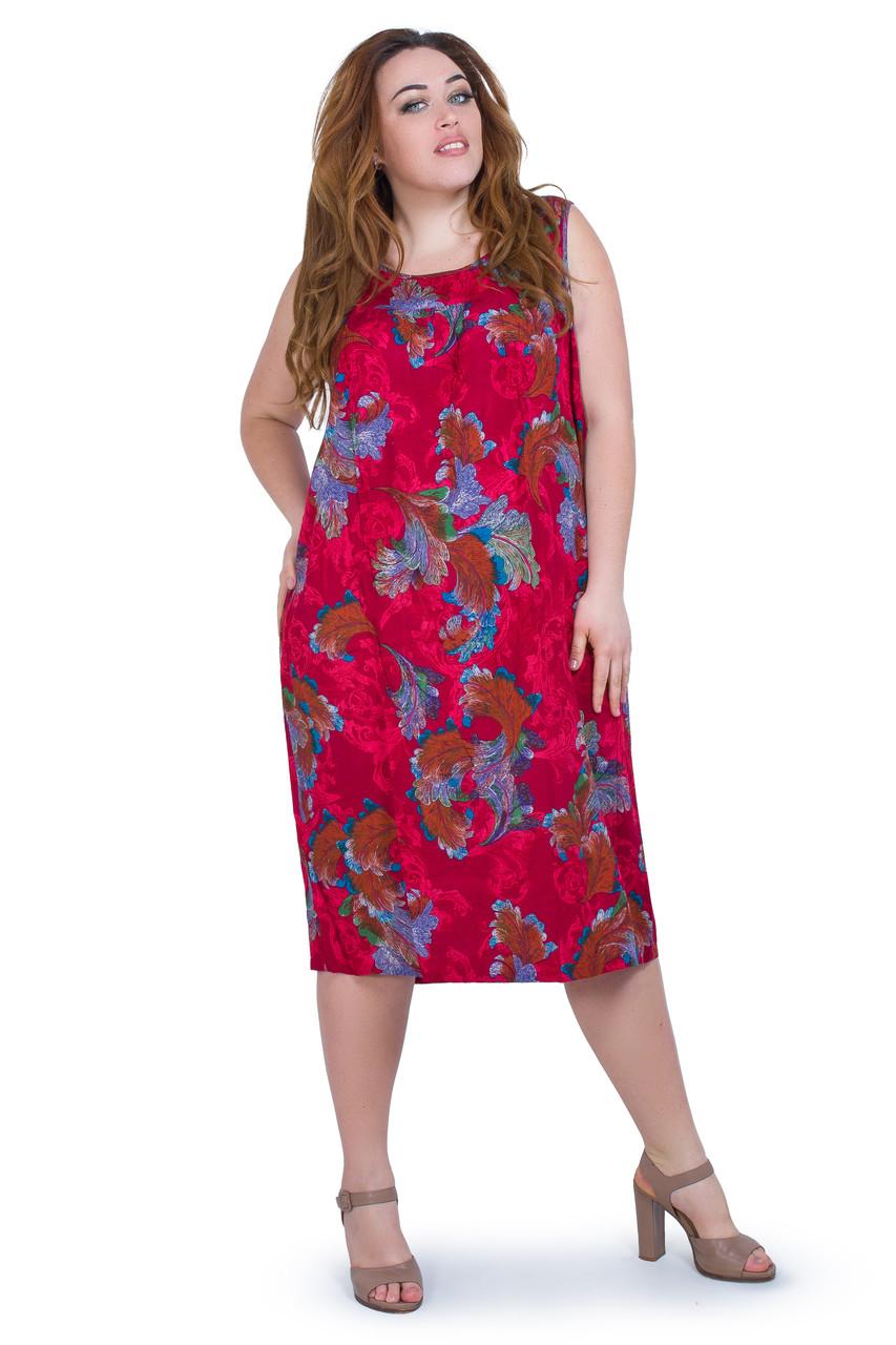 Женское платье 032-35