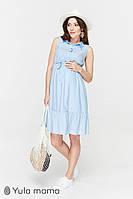 Летнее платье-рубашка для беременных и кормящих BELINA SF-29.112, голубое, фото 1