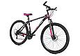 """Горный велосипед TopRider 611 29""""  Черный / Фиолетовый, фото 3"""