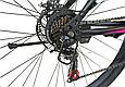 """Горный велосипед TopRider 611 29""""  Черный / Фиолетовый, фото 5"""