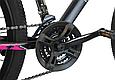 """Горный велосипед TopRider 611 29""""  Черный / Фиолетовый, фото 6"""