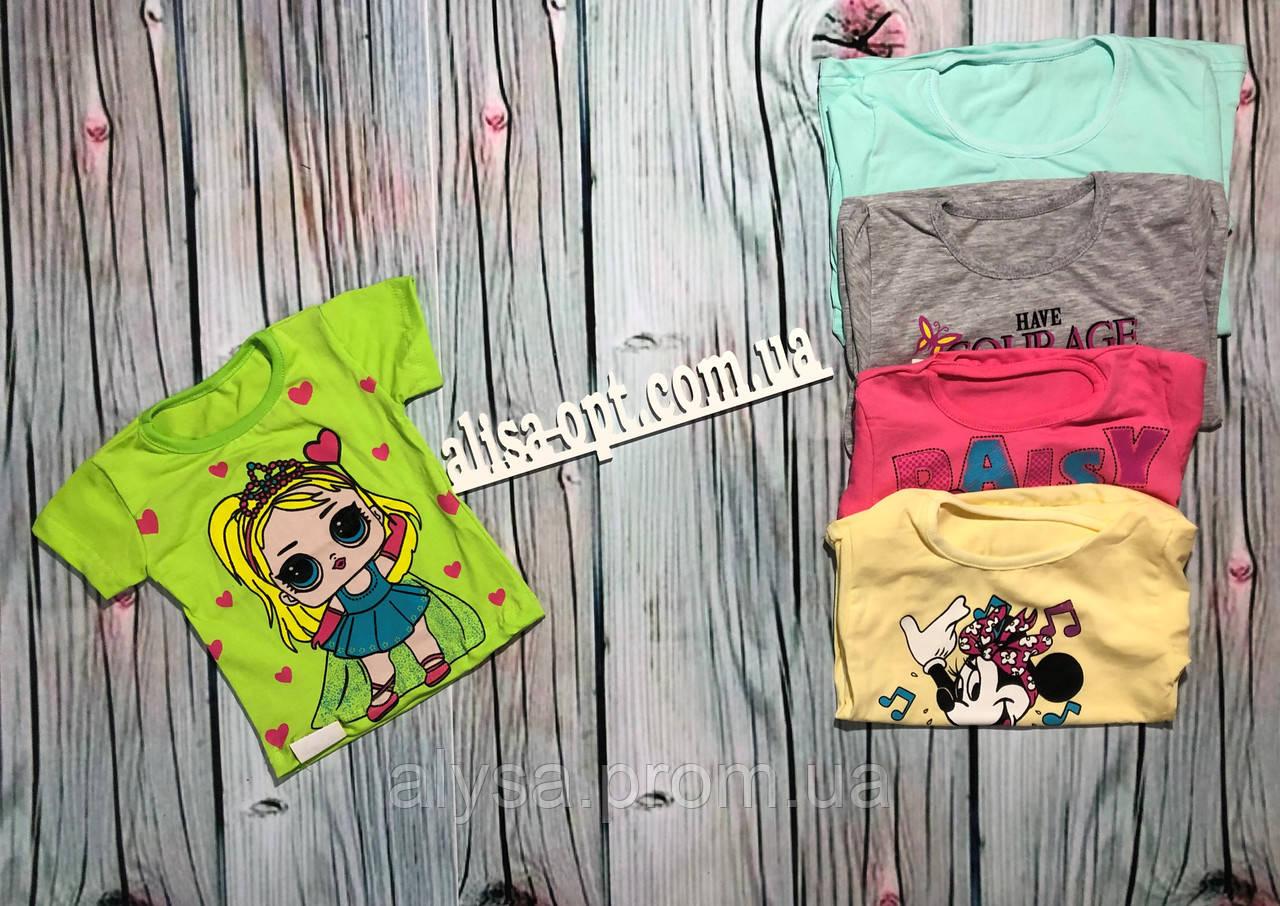 """Детская футболка """"Мышка"""" для девочки (фулликра)"""