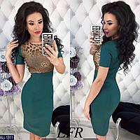 dbc4e4e3c7f6b45 Легкие платья в Луганске. Сравнить цены, купить потребительские ...