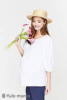 Легкая туника для беременных и кормящих GIULIETTA, белая., фото 1