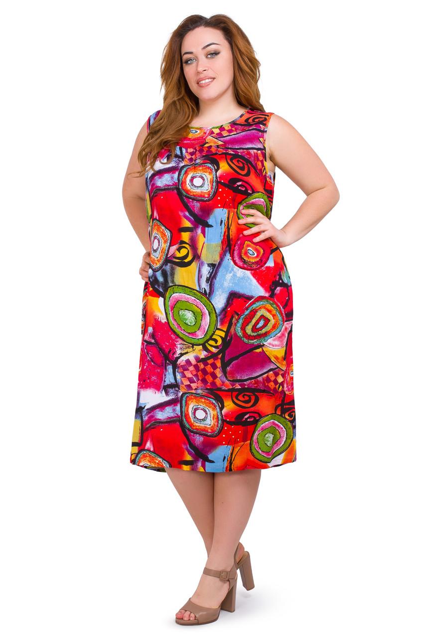 Женское летнее платье 032-38