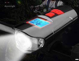 Велосипедная фара XANES SFL15 с сигналом и спидометром