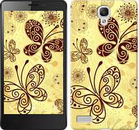 Чехол EndorPhone на Xiaomi Redmi Note Красивые бабочки 4170u-111-19016 (hub_cVvT26977)
