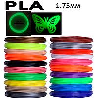 Комплект 20 цветов PLA пластика для 3D ручки 200 метров ПЛА светящийся