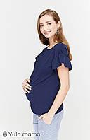Трикотажна блуза для вагітних та годування ROWENA BL-29.051, синя