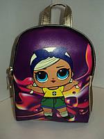 Рюкзак для девочки Куклы Лол. Копия, фото 1