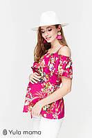 Яркая блузка для беременных и кормления BRENDA, малиновая с цветами, фото 1