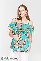 Яркая блузка для беременных и кормления BRENDA, аквамарин с цветами., фото 1