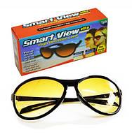 Антибликовые, солнцезащитные очки Smart View, для водителей и спортсменов, Скидки